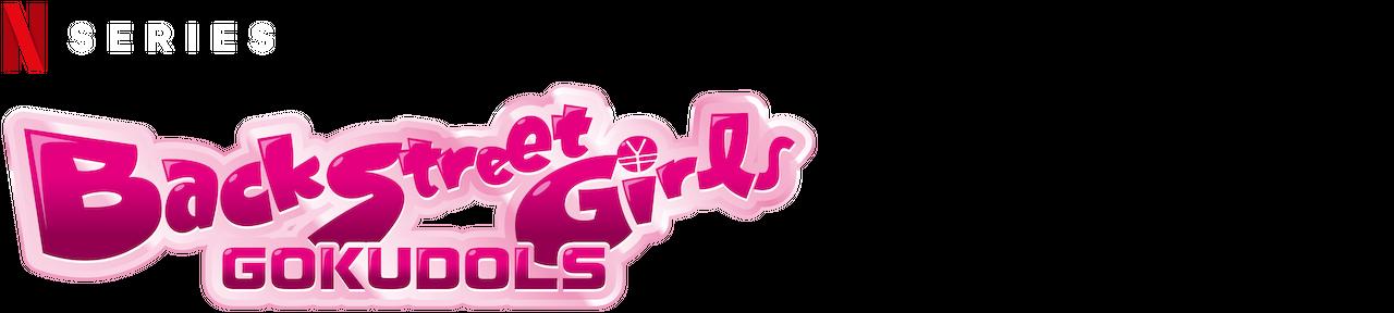 Back Street Girls -GOKUDOLS-